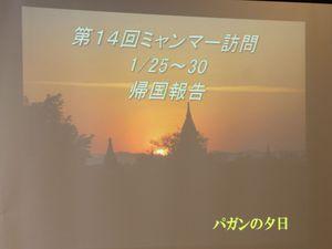 IMG_2.12-7.jpg