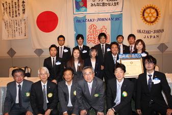 IMG_7975-1.JPG